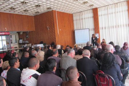 Първа конференция